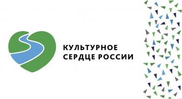 логотип культурное лето.jpg