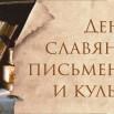 Kirill.jpg
